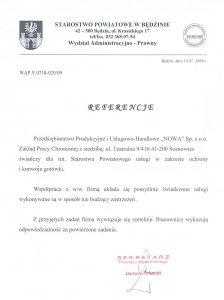 2009-07-10_starostwo_powiatowe_bedzin